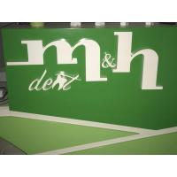 Malina & Horia Dent